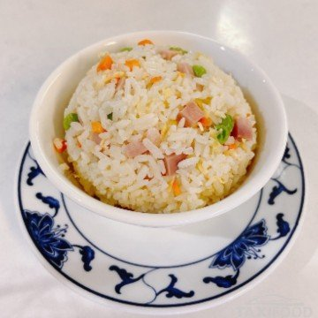 Cantonese fried rice with hams