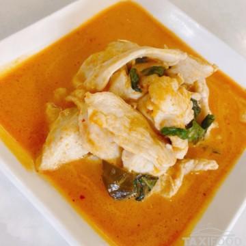 Poulet au curry parang